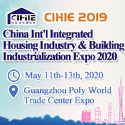 China Int'l Integrated Housing Industry & Building Industrialization Expo(CIHIE 2020)